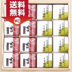 ショッピング梅 3500円で税込み・送料無料 紀州南高梅 2種16粒(個包装)〈00015〉(be) 60s