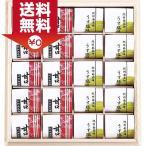 ショッピング梅 4000円で税込み・送料無料 紀州南高梅 2種20粒(個包装)〈00016〉(co) 60s