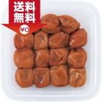 ショッピング梅 JA和歌山県農協連 紀州南高梅 うす塩味梅干(300g) <2160639>