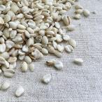 挽き割りはと麦(はとむぎ・ハトムギ) 900g 2019年 国産 送料無料 メール便