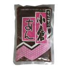 小倉あん(つぶあん) 500g 北海道産厳選小豆使用