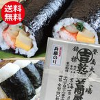 ☆一番摘み☆兵庫のり 瀬戸内海産 焼寿司海苔 全型40枚  クロネコDM便 送料無料