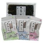 海苔よくばり 4種 お試しセット 焼き海苔・味付け海