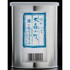 テーブル 海苔 食卓 味付け海苔 丸缶入 8切104枚(全型13枚分) 有明産  大森小町