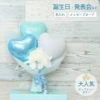 Yahoo!スィートハートバルーンミニ花束型でコンパクトに収まります!バルーン 風船 かわいい ミニ ミニ花束 シンプル ティファニーブルー ギフト 花束バルーンアレンジ ご出産祝い