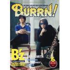 BURRN! バーン 2019年 6月号 表紙&巻頭大特集 B'z