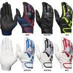 アンダーアーマー UA CLEANUP VI B GLOVE バッティンググローブ 手袋 1295582 UNDER ARMOUR 野球用品 スワロースポーツ