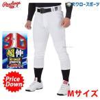 あすつく 野球 ユニフォームパンツ ズボン ローリングス 3D ウルトラハイパーストレッチ レギュラー APP7S02 ウェア 高校野球 スポーツ ファッション 野球部