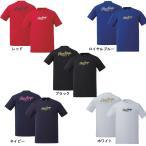 ローリングス オンフィールド スクリプト ロゴ Tシャツ 半袖 AST7S03 トップス スポーツ ウェア ウエア ファッション 夏 野球用品 スワロースポーツ