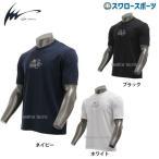 Yahoo!野球用品専門店スワロースポーツあすつく アイピーセレクト Ip Select ウェア ドライアップ Tシャツ Ip.80-20 新商品 野球用品 スワロースポーツ