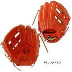 久保田スラッガー 少年用 硬式 グローブ グラブ 内野手用 小型 セカンド・ショート用 LT-SSJ3