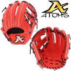 Yahoo!野球用品専門店スワロースポーツあすつく 送料無料 ATOMS アトムズ 限定 硬式グローブ 内野手用(セカンド・ショート向け)高校野球対応 グローブ グラブ ATK-X4 新商品 硬式用 秋季大会 新