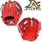 Yahoo!野球用品専門店スワロースポーツあすつく 送料無料 ATOMS アトムズ 限定 硬式グローブ 内野手用(ショート・サード向け)高校野球対応 グローブ グラブ ATK-X5 新商品 硬式用 秋季大会 新チ