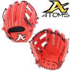 Yahoo!野球用品専門店スワロースポーツあすつく 送料無料 ATOMS アトムズ 限定 硬式グローブ 内野手用(ショート・サード向け)高校野球対応 グローブ グラブ ATK-X55 新商品 硬式用 秋季大会 新