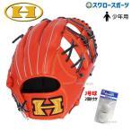Yahoo!野球用品専門店スワロースポーツハイゴールド Hi-Gold 限定 軟式 グローブ グラブ 内野手用 少年用 RKG-1820 プロマーク 軟式ボール J号球 練習球 2球 LB-300J セット 軟式用 野球部 新商品 野