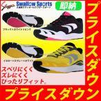 Yahoo!野球用品専門店スワロースポーツあすつく 久保田スラッガー トレーニングシューズ アップシューズ 靴 DR-04 新商品 野球部 入学祝い、父の日、子供の日のプレゼントにも 野球用品 スワロー