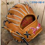 Yahoo!野球用品専門店スワロースポーツあすつく 送料無料 D×M ディーバイエム 硬式グローブ グラブ 内野手用 S200 硬式用 新商品 高校野球 野球部 野球用品 スワロースポーツ