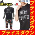 Yahoo!野球用品専門店スワロースポーツあすつく adidas アディダス ウェア 5T NEW SPEED Tシャツ 半袖 5T 3/4 パンツ上下セット FYH32-FYH31 メンズ 野球部 新商品 春夏 野球用品 スワロースポー