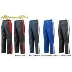 ミズノ ミズノプロ ウインドブレーカーパンツ 12JF5W01 ウエア ウェア グランドコート Mizuno ■mtw 野球用品 スワロースポーツ