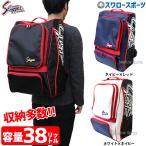 久保田スラッガーのバッグパック!サイズが大きくなり、使いやす