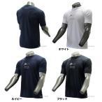 あすつく アイピーセレクト 限定 ウェア ドライアップ Tシャツ 半袖 Ip80-17 野球用品 スワロースポーツ