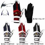 あすつく アイピーセレクト バッティング グローブ 手袋 (アルモニーアベルト装備) Ip260 バッティンググラブ バッティンググローブ 野球用品 スワロース
