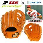 あすつく SSK エスエスケイ スワロー限定 プロエッジ 硬式 グローブ 内野手用 グラブ 菊池モデル PEO844GK-SW 硬式用 野球用品 スワロースポーツ