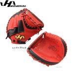 あすつく ハタケヤマ 限定 軟式 プロモデル キャッチャーミット PRO-27 軟式グローブ 軟式用 野球用品 スワロースポーツ