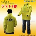 あすつく ハタケヤマ 限定 ウィンド ピステ 長袖 上下セット HF-WP17 スポカジ 野球用品 スワロースポーツ