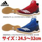 Yahoo!野球用品専門店スワロースポーツあすつく adidas アディダス シューズ Icon4 TR CDT16 トレーニングシューズ  人工芝 新商品 野球用品 スワロースポーツ