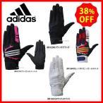 あすつく adidas アディダス 5T バッティング グローブ 手袋 DMU59 野球用品 スワロースポーツ