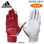 あすつく adidas アディダス 手袋 5T バッティング グラブ BOS 両手用 ETY47 マイクロフィット3D構造 野球部 野球用品 スワロースポーツ