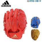Yahoo!野球用品専門店スワロースポーツあすつく adidas アディダス 軟式 グローブ グラブ 投手用 FTJ15 お年玉や、冬のボーナスのお買い物にも 新商品 野球用品 スワロースポーツ