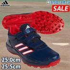 あすつく セール adidas アディダス 野球 アップシューズ トレーニングシューズ ジャパントレーナー AC OLY KZY94 FX0611 25.0cm 25.5cm 靴 シューズ トレシ