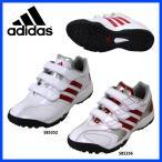 あすつく adidas アディダス トレーニングシューズ JYM12 adiPURE トレーナー2 adidas kses 野球 トレーニングシューズ 【SALE】 野球用品 スワロースポーツ ■T