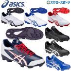 アシックス ベースボール ASICS ポイント スパイク スターシャイン2 1121A012