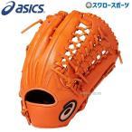 Yahoo!野球用品専門店スワロースポーツあすつく アシックス 限定 ベースボール ASICS 軟式 グローブ グラブ ダイブ 外野手用 3121A136 軟式用 M号 M球 新商品 野球用品 スワロースポーツ