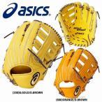 Yahoo!野球用品専門店スワロースポーツあすつく 送料無料 アシックス 限定 ベースボール ASICS 軟式 グローブ グラブ ゴールドステージ ロイヤルロード 外野手用 3121A144 軟式用 M号 M球 新商品