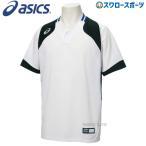 アシックス asics メンズ 野球ウェア ベースボールシャツ ホワイトxレッド BAD016 0123