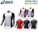 アシックス ベースボール ASICS ゴールドステージ ブレードシャツ BAD103 ウエア ウェア アンダーシャツ asics 野球用品 スワロースポーツ ■atw