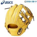 Yahoo!野球用品専門店スワロースポーツあすつく 送料無料 アシックス 限定 ベースボール ASICS 硬式 グローブ グラブ ゴールドステージ ロイヤルロード 内野手用 BGH8CH 硬式用 新商品 高校野球