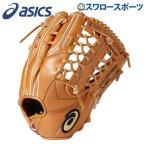 あすつく アシックス ベースボール 限定 硬式用グラブ ゴールドステージ SPEED AXEL スピードアクセル 外野手用 グローブ BGHFFW     野球用品 スワロースポーツ
