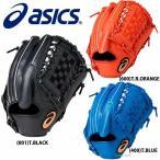 Yahoo!野球用品専門店スワロースポーツアシックス 限定 ベースボール ASICS 軟式 グローブ グラブ ネオリバイブ 内野手・投手兼用 BGR7MB 軟式用 M号 M球 新商品 野球用品 スワロースポ