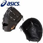Yahoo!野球用品専門店スワロースポーツあすつく アシックス 限定 ベースボール ASICS 軟式 ミット ネオリバイブ ファースト用 BGR7MF 軟式用 M号 M球 新商品 野球用品 スワロースポーツ