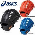 Yahoo!野球用品専門店スワロースポーツあすつく アシックス ベースボール ASICS 軟式 グローブ グラブ ネオリバイブ 内野手・外野手兼用 BGR7MU 軟式用 M号 M球 新商品 野球用品 スワロースポーツ