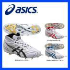 アシックス ベースボール ASICS 樹脂底 金具 スパイク SPEEDLUSTER スピードラスター MT SFS610 スパイク asics 野球用品 スワロースポーツ ■kys fsp kses