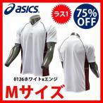 あすつく アシックス ベースボール メンズ プラクティスシャツ BAD003