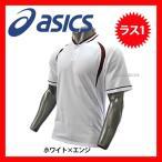 あすつく アシックス ベースボール メンズ プラクティスシャツ BAD006