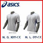 あすつく アシックス ベースボール メンズ プラクティスシャツ BAD007