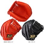 あすつく ザナックス ザナパワー 硬式 キャッチャーミット BHC-2616 グローブ 硬式 キャッチャーミット Xanax 【Sale】 野球用品 スワロースポーツ